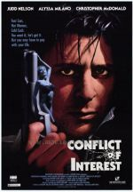 Conflict of Interest / Конфликт на интереси (1993)