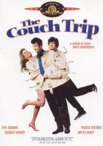The Couch Trip / Лекар за милиони (1988)