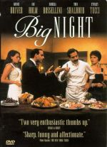 Big Night / Звездна вечер (1996)