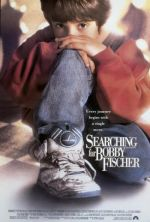 Searching for Bobby Fischer / Невинни ходове (1993)