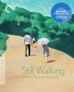 Still Walking / На гости  (2008)