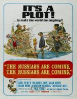The Russians Are Coming the Russians Are Coming / Руснаците идват (1966)