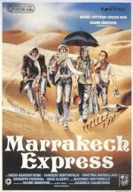 Marrakech Express / Експрес до Маракеш (1989)
