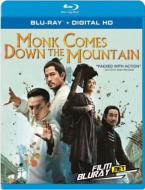 Monk Comes Down the Mountain / Монахът от планината (2015)