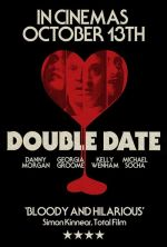 Double Date / Двойна среща (2017)