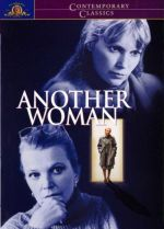 Another Woman / Другата жена (1988)