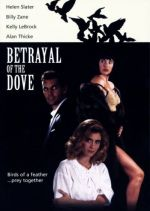 Betrayal of the Dove / Измамен свят (1993)
