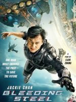 Bleeding Steel / Кървяща стомана (2017)
