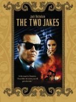 The Two Jakes / Двамата Джейк (1990)