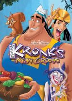 The Emperor's New Groove II: Kronk's New Groove / Омагьосаният император 2 (2005)