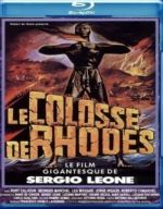 The Colossus of Rhodes / Родоският колос (1961)