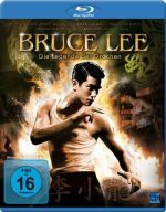 Bruce Lee, My Brother / Брус Лий, моят брат (2010)