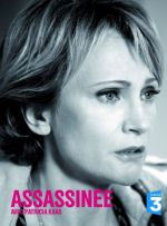 Assassinee / Убита (2012)