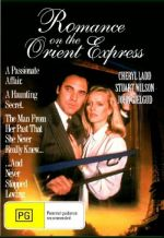 Romance on the Orient Express / Романс в Ориент Експрес (1985)