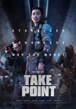 Take Point / PMC: The Bunker (2018)