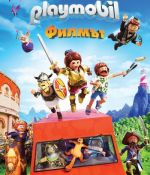 Playmobil: The Movie / Плеймобил: Филмът (2019)