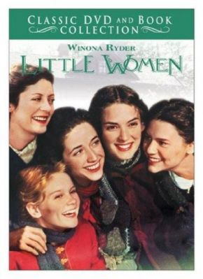 Little Women / Малки жени (1994)