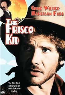 The Frisco Kid / Фриско Кид (1979)