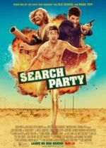 Search Party / Издирвачите (2014)