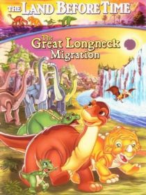 The Land Before Time X / Земята преди време X (2003)