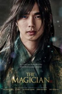 The Joseon Magician / Магьосник (2015)