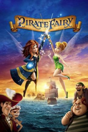 Tinker Bell and the Pirate Fairy / Камбанка и феята пират (2014)
