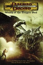 Dungeons and Dragons 2 Wrath Оf The Dragon God / Подземия и дракони 2 Гневът на Бога Дракон (2005)