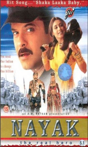 Nayak: The Real Hero (2001)