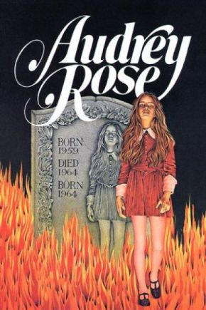 Audrey Rose / Одри Роуз (1977)