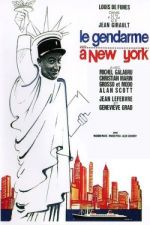 Le Gendarme à New York / Полицаят в Ню Йорк (1965)