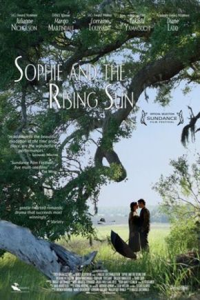 Sophie and the Rising Sun / Софи и изгряващото слънце (2016)