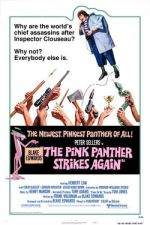 The Pink Panther Strikes Again / Розовата пантера удря отново (1976)