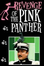 Revenge of the Pink Panther / Отмъщението на Розовата пантера (1978)
