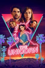 The Unicorn / Еднорог (2018)