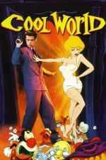 Cool World / Готин свят (1992)