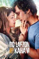 Do Lafzon Ki Kahani / История в две думи (2016)
