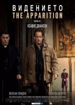 L'Apparition / Видението (2018)