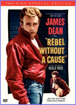 Rebel Without a Cause / Бунтовник без кауза (1955)